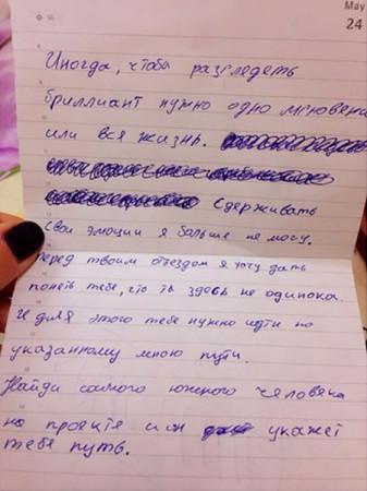Кристина-Лясковец-Мне-сделали-свидание-1