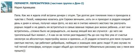 Маша-Адоевцева-Впечатления-от-родов-1
