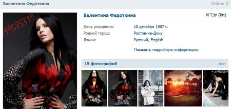 Новая-участница-Валентина-Федоткина-1