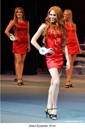Новенькая-Дарья-в-конкурсе-Мисс-Красноярск-2011-2