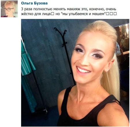 Ольга-Бузова-провела-10-часовую-фотосессию-13