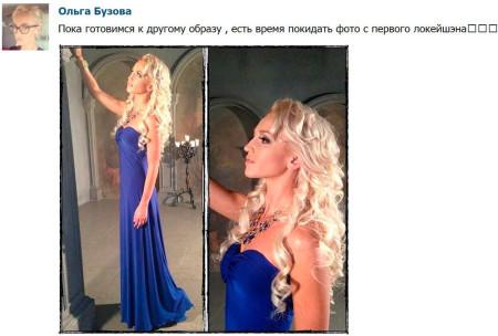 Ольга-Бузова-провела-10-часовую-фотосессию-5