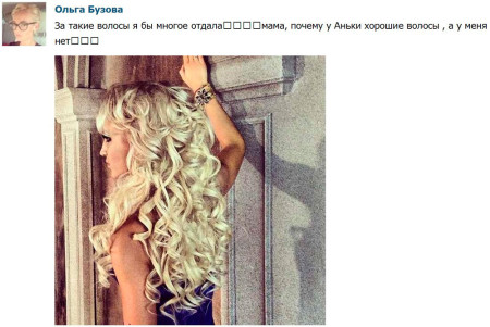 Ольга-Бузова-провела-10-часовую-фотосессию-6
