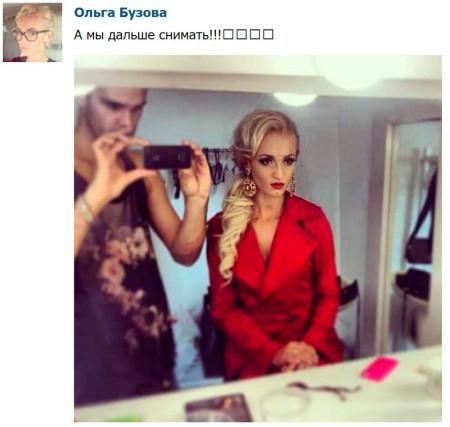 Ольга-Бузова-провела-10-часовую-фотосессию-7