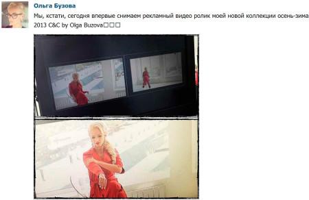 Ольга-Бузова-провела-10-часовую-фотосессию-8
