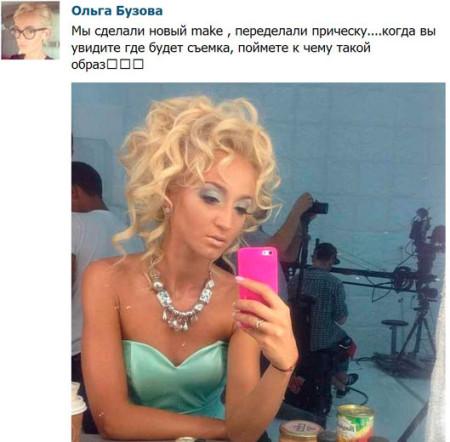 Ольга-Бузова-провела-10-часовую-фотосессию-9