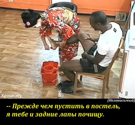 Приколы-Дом-2-22