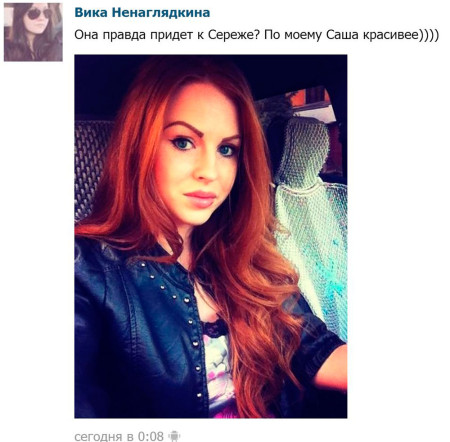Слухи-Новенькая-девушка-пришла-к-Сергею-Сичкару-1