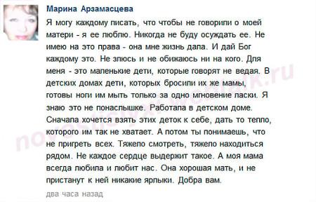 Старшая-сестра-Саши-Гобозова-раскрыла-всю-правду-7