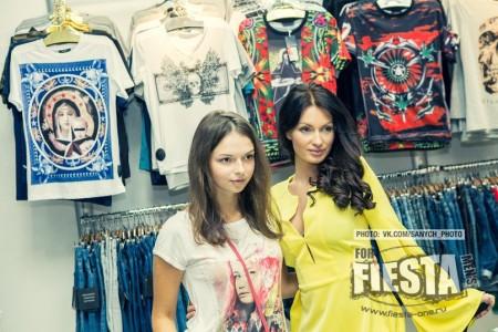 Евгения Гусева. Фото из магазина Fiesta