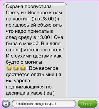 104074021_large_lol1376651977
