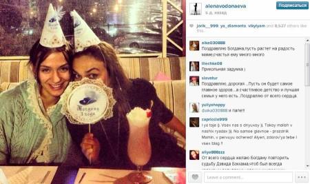 Алена Водонаева готовится к Танцам со звездами