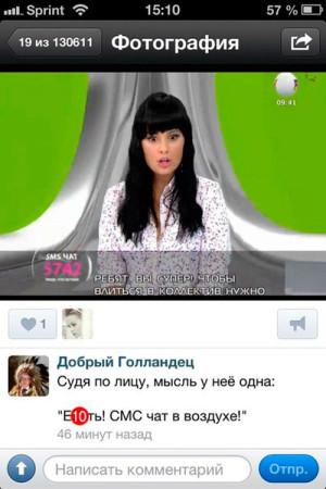 Нелли Ермолаева. Я безумно рада, что стала виджеем