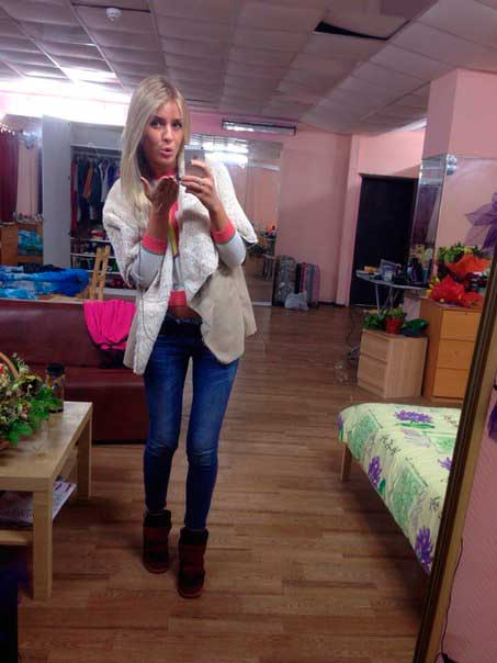 Кристина Лясковец в контакте