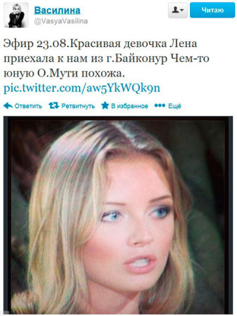 Василина Михайловская представляет новенькую