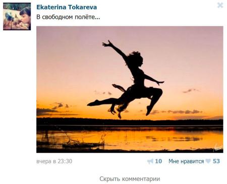 Екатерина Токарева отвечает на вопросы