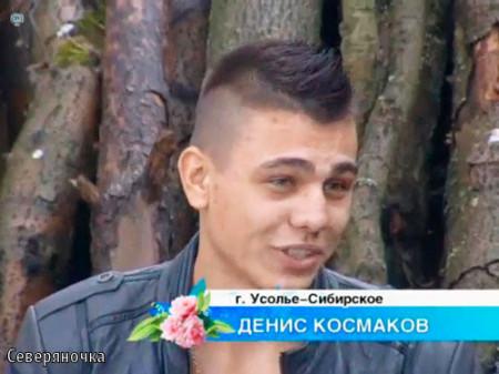 Сегодняшний мужской приход: Денис Космаков и Богдан Ленчук