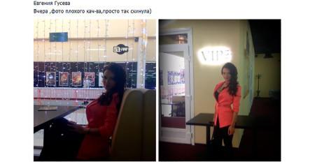 Адрес работы Евгении Гусевой