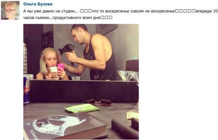 Ольга Бузова провела 10-часовую фотосессию