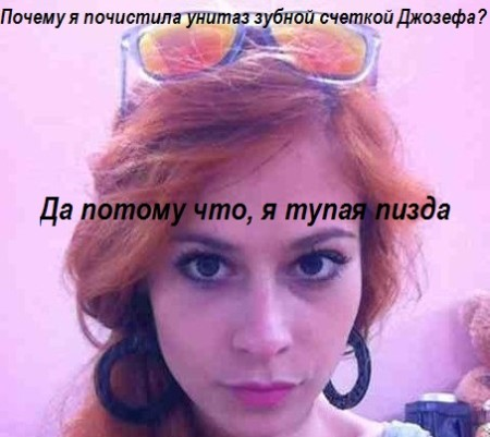 Татьяна Кирилюк - потому что Т.П