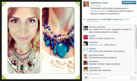 Ирина Александровна отевчает на вопросы в контакте