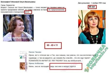 Математический склад ума Ирины Александровны