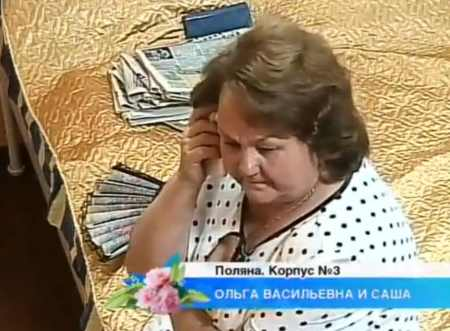 Организаторы Дом 2 хотят довести Ольгу Васильевну до инфаркта?!
