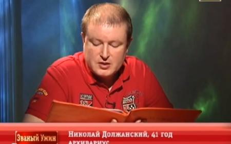 Николай Должанский нашел себе работу по душе