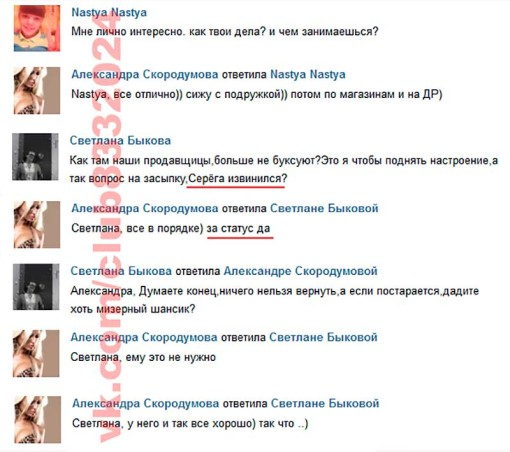 Александра-Скородумова-Думаю-о-том-чтобы-вернуться-3