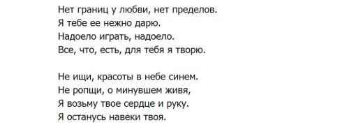 Алиана-Устиненко-Происходит-настоящее-чудо-2