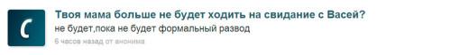 Алиана-Устиненко-отвечает-на-вопросы-1