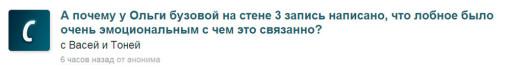 Алиана-Устиненко-отвечает-на-вопросы-2