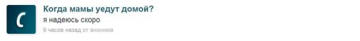 Алиана-Устиненко-отвечает-на-вопросы-4