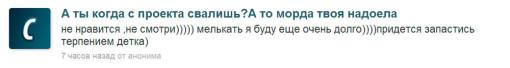Алиана-Устиненко-отвечает-на-вопросы-5