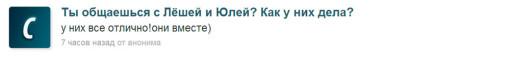 Алиана-Устиненко-отвечает-на-вопросы-6