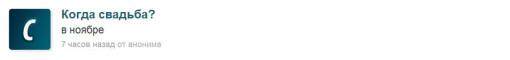 Алиана-Устиненко-отвечает-на-вопросы-7