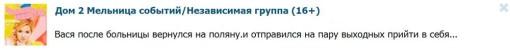 Василия-Тодерика-выписали-из-больницы-1