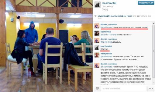 Диана-Милонкова-отвечает-на-вопросы-в-инстаграм-3
