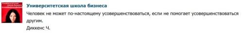 Евгения-Гусева-проводит-тренинги-1