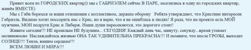 Карякина-Элина-В-городских-1