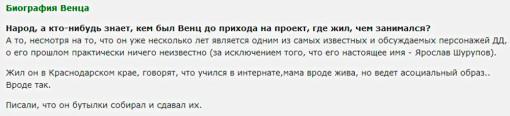 Краткая-биография-Венцеслава-Венгржановского-1