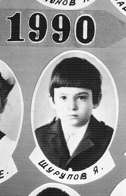 Краткая-биография-Венцеслава-Венгржановского-2