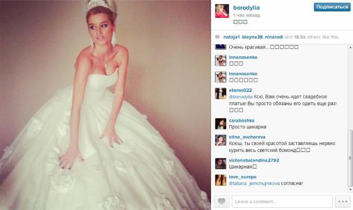 Ксения-Бородина-примеряет-свадебное-платье-2