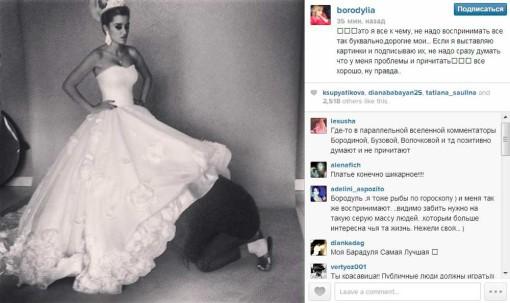 Ксения-Бородина-примеряет-свадебное-платье-3