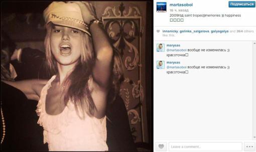 Марта-Соболевская-выложила-свои-старые-фотки-в-инстаграм-2