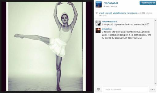 Марта-Соболевская-выложила-свои-старые-фотки-в-инстаграм-5