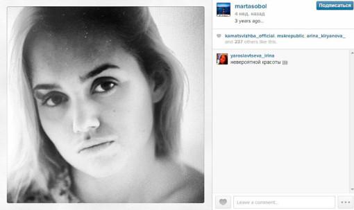 Марта-Соболевская-выложила-свои-старые-фотки-в-инстаграм-6