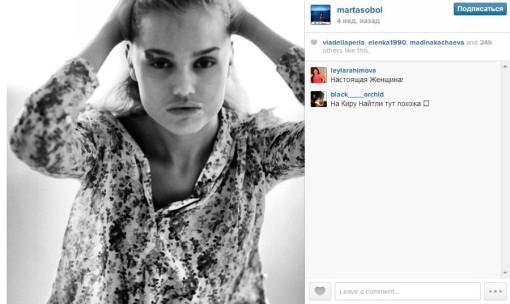 Марта-Соболевская-выложила-свои-старые-фотки-в-инстаграм-7