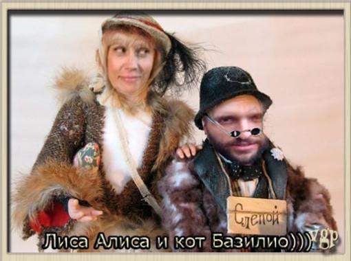 Приколы-Дом-2-24-2