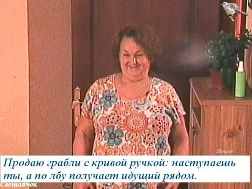 Приколы-Дом-2-29